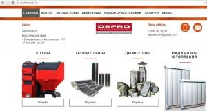 templocom24.ru